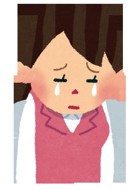 PMS・PMDD|今井産婦人科内科クリニック