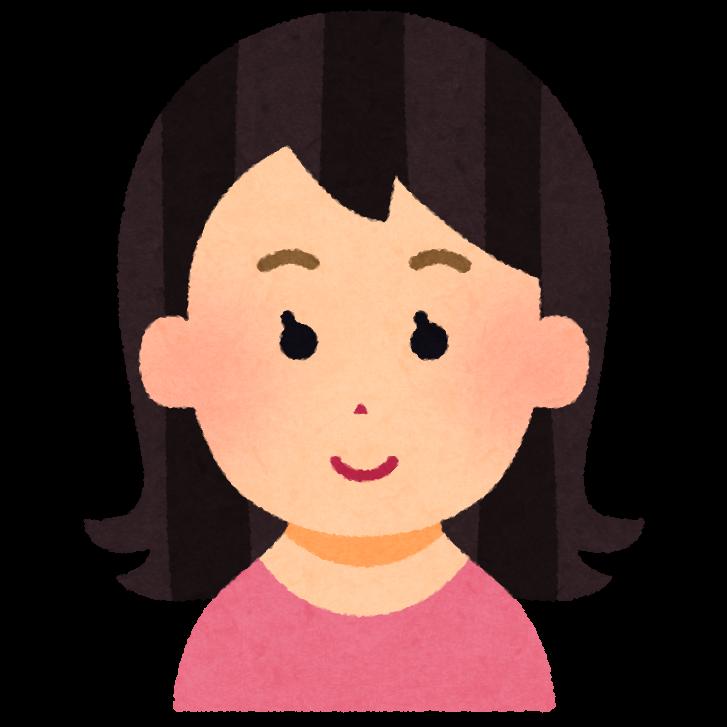 ピル|盛岡市の今井産婦人科内科クリニック