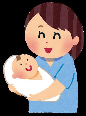 お産|盛岡市の今井産婦人科内科クリニック