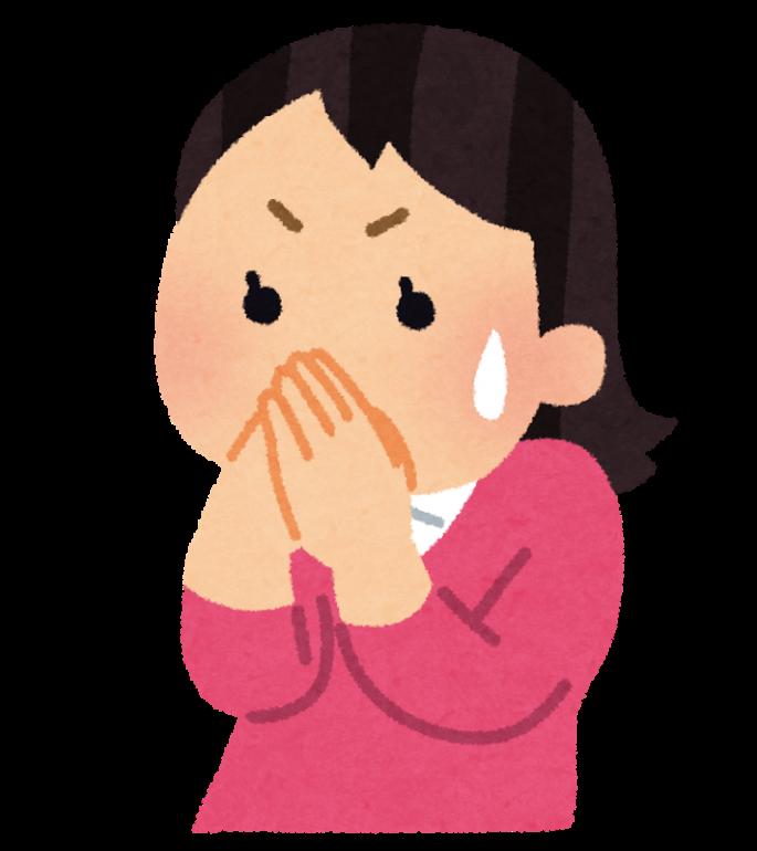尿もれ|盛岡市の今井産婦人科内科クリニック